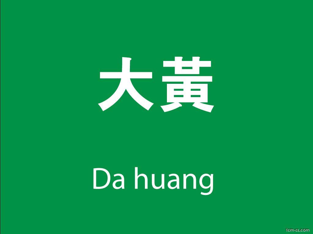 Čínské byliny (Da huang)