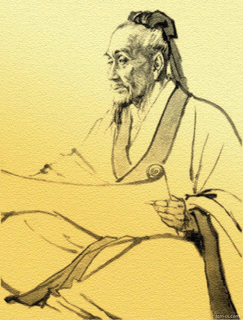 Zhang Zhong Jing (Zhang Zhongjing)