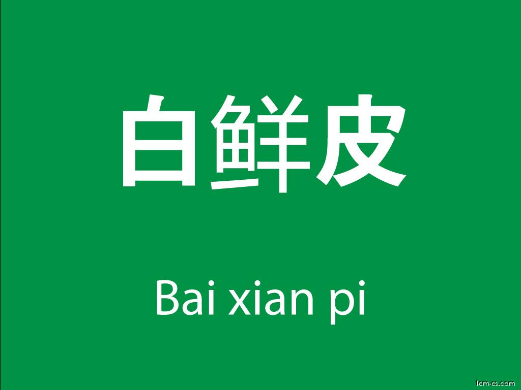 Čínské byliny (Bai xian pi)