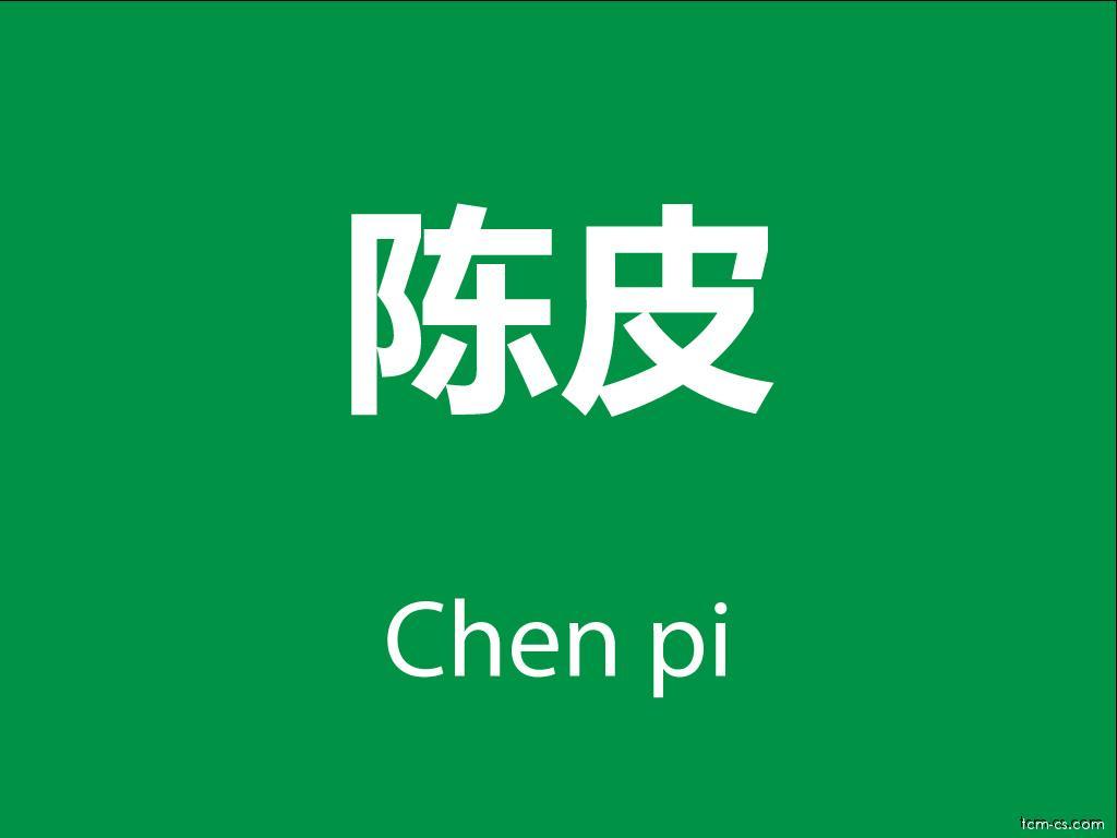 Čínské byliny (Chen pi)