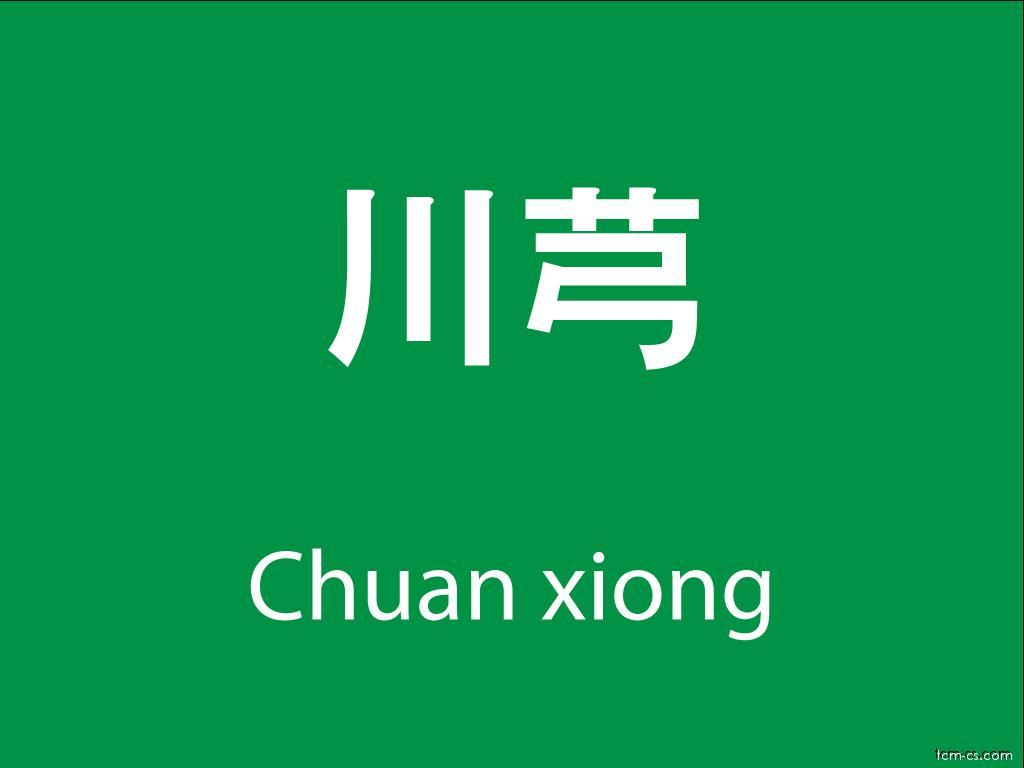 Čínské byliny (Chuan xiong)
