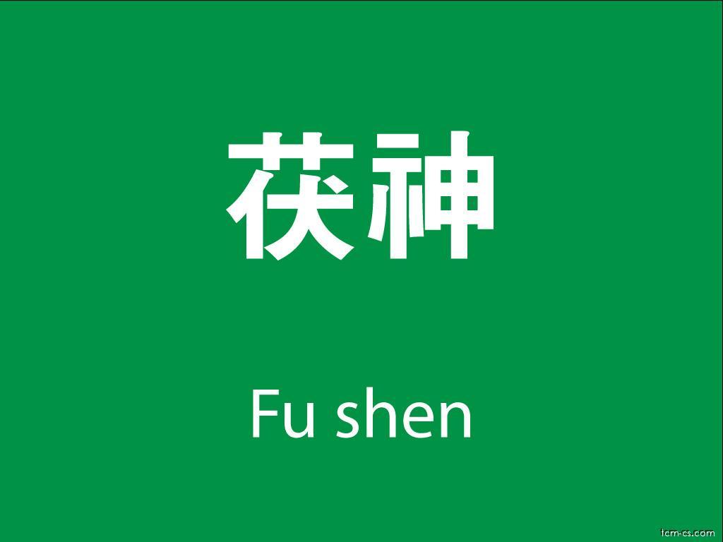 Čínské byliny (Fu shen)