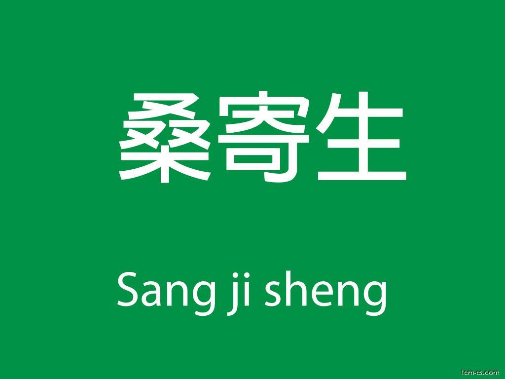 Čínské byliny (Sang ji sheng)