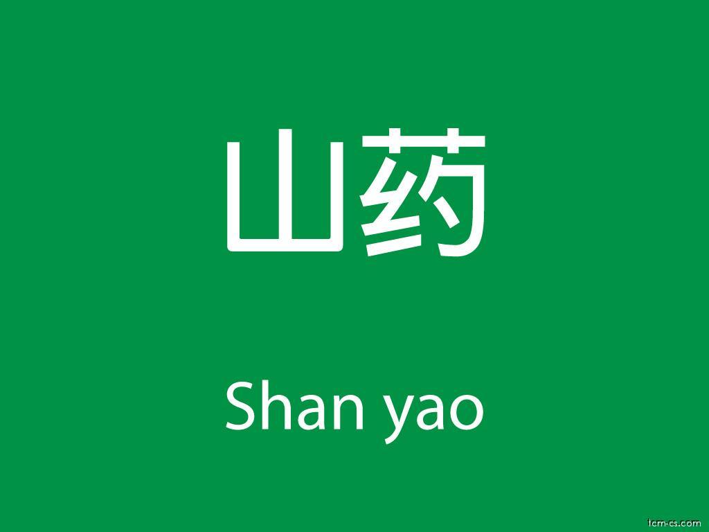 Čínské byliny (Shan yao)