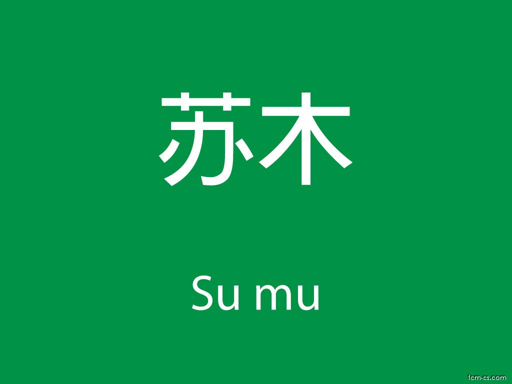 Čínské byliny (Su mu)