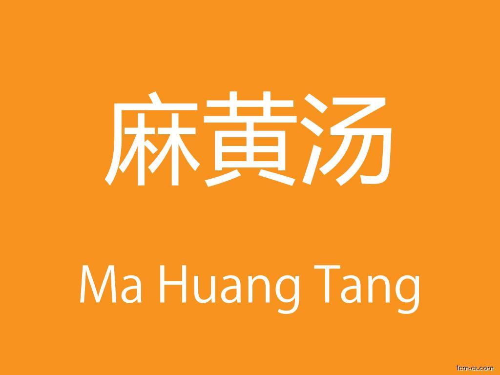 Čínské směsi (Ma Huang Tang)