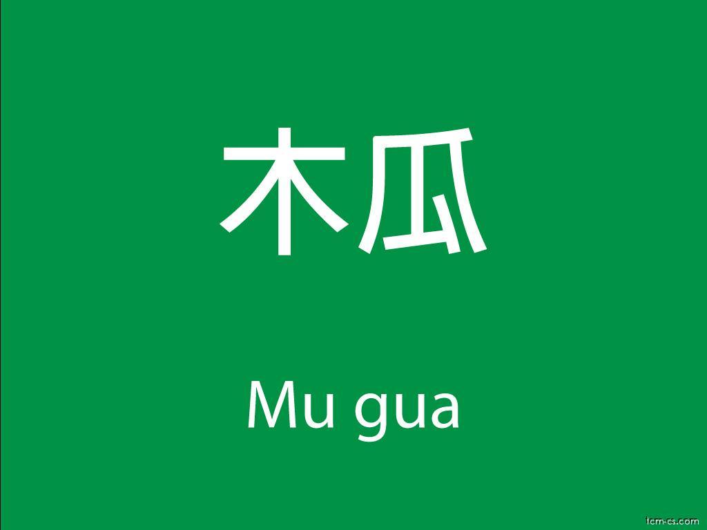 Čínské byliny (Mu gua)