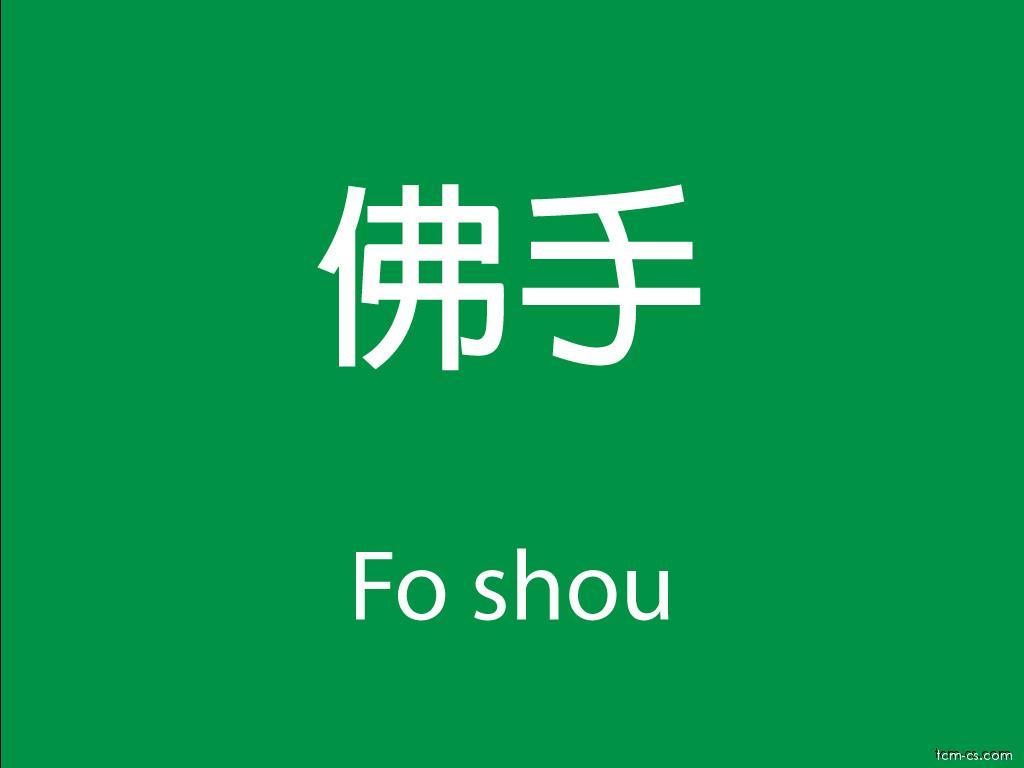 Čínské byliny (Fo shou)