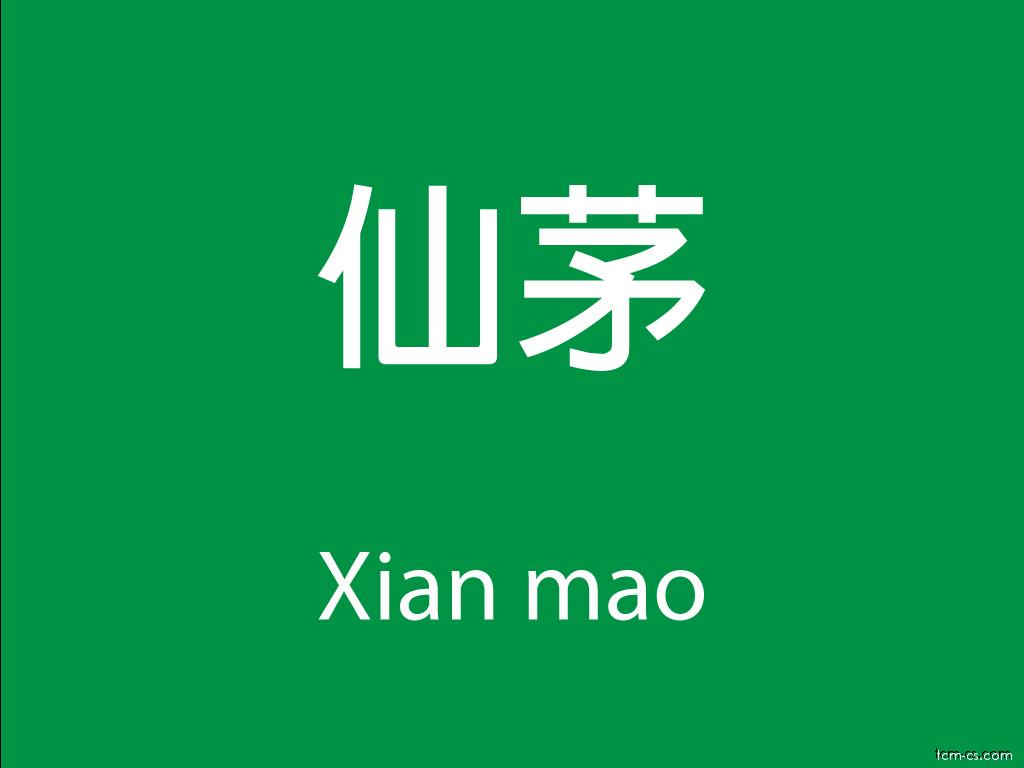 Čínské byliny (Xian mao)