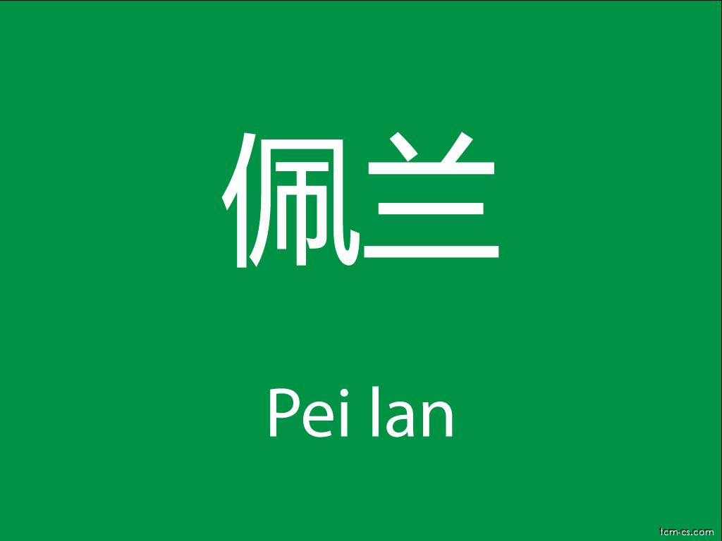 Čínské byliny (Pei lan)