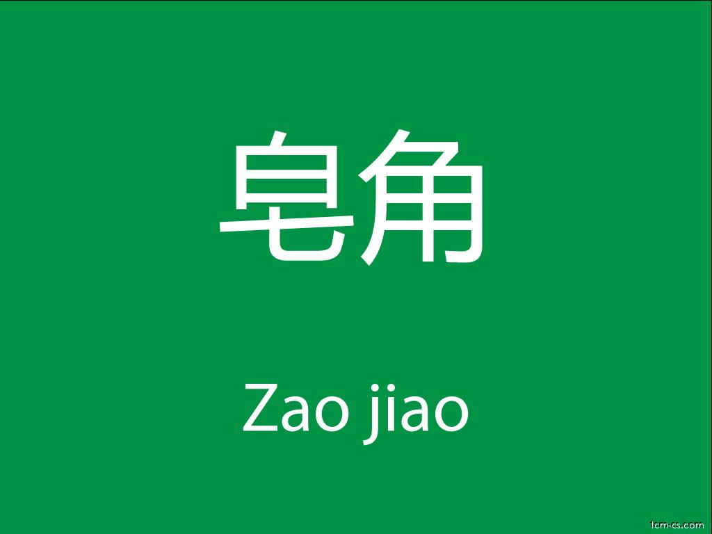 Čínské byliny (Zao jiao)