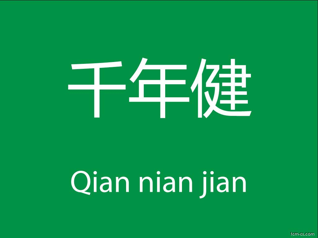 Čínské byliny (Qian nian jian)