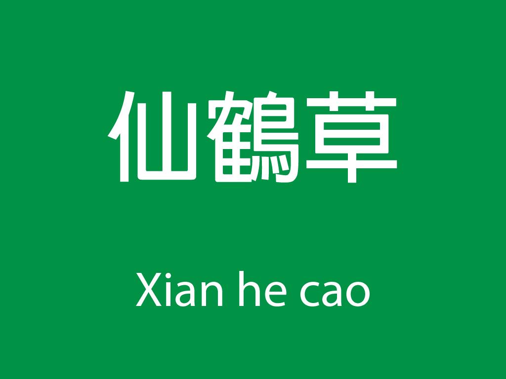 Čínské byliny (Xian he cao)