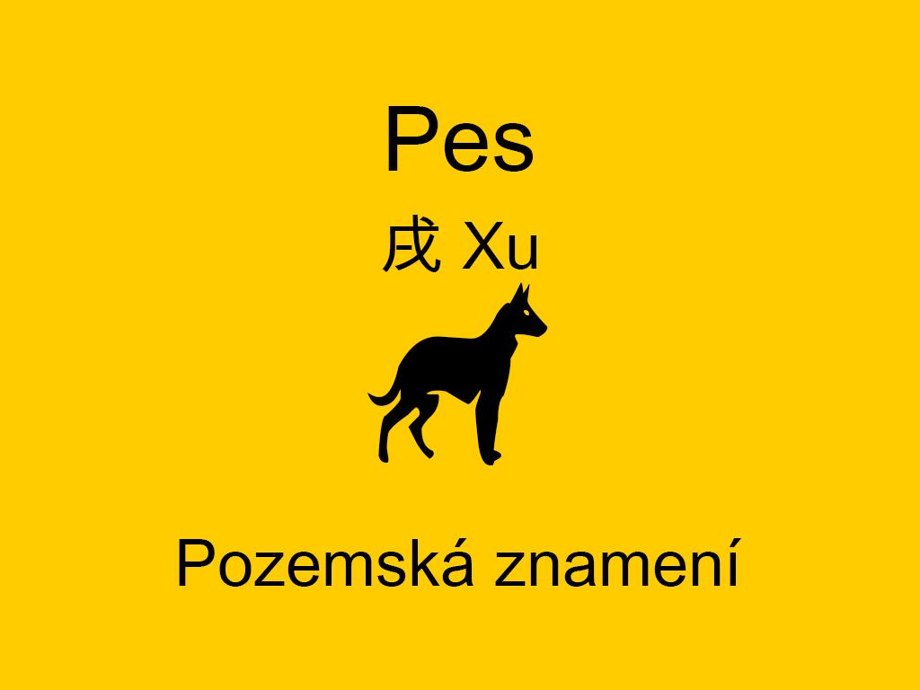 Pes (Xu)