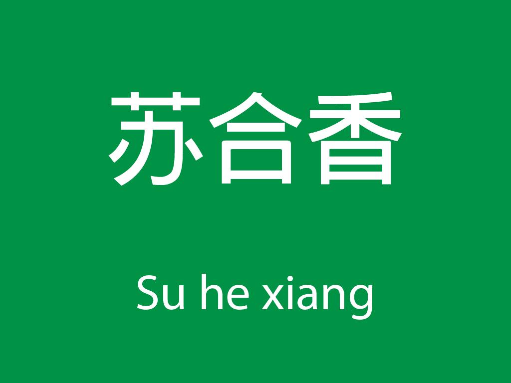 Čínské byliny (Su he xiang)