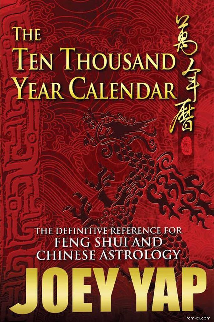 Začátek čínského nového roku - tabulky pro výpočet solárního kalendáře